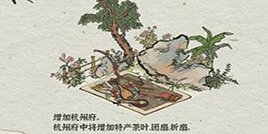 江南百景图木料怎么获得
