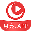 月亮视频污app