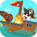 海盗决斗汉化版